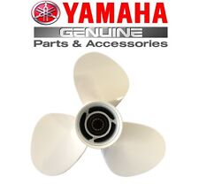 "Yamaha Genuine Outboard Propeller 25-60HP (Type G) (12.25"" x 9"")"