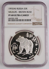 Russia 1993 M 1 Oz Silver 3 Rouble Coin NGC PF68 Ultra Cameo Wildlife Brown Bear