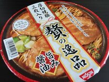 Nissin ZEI Luxury RAMEN RIch Taste 3p Roast pork Japan Japanese Noodle Instant