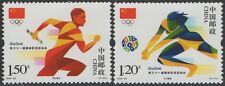 CHINA 2016-20 the 2016 Summer Olympic Games in Rio...stamp set of 2, mint NH