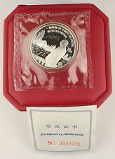 1997 China 10 Y 1 Oz Silver Proof Coin Return of Macau Series I +BOX & COA @GEM@