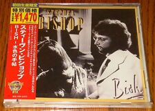 STEPHEN BISHOP BISH ORIGINAL JAPAN CD WITH OBI STILL FACTORY SEALED!  1978