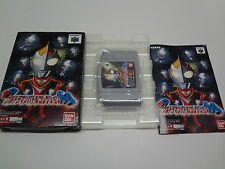 PD Ultraman Battle Collection 64 Nintendo 64 Japan