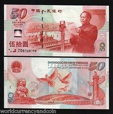CHINA 50 YUAN P891 1999 *COMMEMORATIVE* MAO PIGEON UNC WORLD CURRENCY BANK NOTE