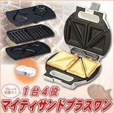 Taiyaki Sandwich Toaster home cooking maker Mighty Sando Plus One