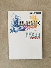 Final Fantasy X 10 Guide Book Fast & First Japan artbook PS2 V JUMP Game Series