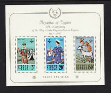 CYPRUS 1963 SCOUTS M/SHEET INVERTED WATERMARK SG MS231a MNH.