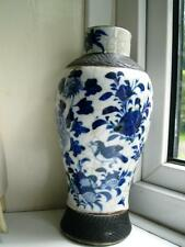 Antique decorative Chinese Blue & white crackle glaze porcelain vase 1880