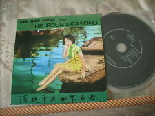 a941981 Diamond Records Four Seasons Paper Back CD 潘迪華 Rebecca Pan Wan Ching New Unplayed Copy but It Is Opened