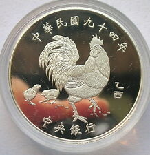 Taiwan China 2005 Year of Rooster 100 Dollars 1oz Silver Coin,Proof