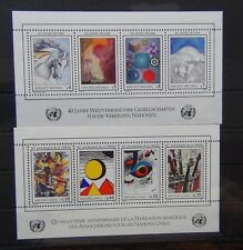 United Nations Geneva 1986 40th Anniversary of United Nation Miniature Sheet MNH