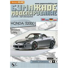 PAPER MODEL KIT CIVILIAN CARS TWO-SEATER CONVERTIBLE HONDA S2000 1/18 OREL 21