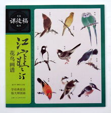 Chinese painting book how to paint birds flower by master Jian Hanting art