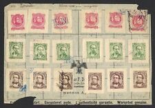 Argentina 1882 & 1884 Corrientes complete mint & used on old dealer's page