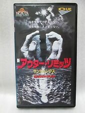 THE OUTER LIMITS: SANDKINGS- Japanese original VHS   RARE