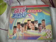 a941981 Michael Kwan Rowena Cortes Annabelle Lui Louie Hacken Lee Benette CD HK 環球更開心 Happier Series CD Volume16 Fresh Voices