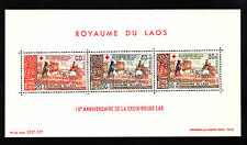 LAOS STAMP SOUVENIR SHEET. 1967. SC#B11a. MINT. MNH. LAOTIAN RED CROSS SHEET