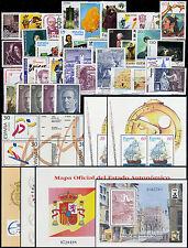 [20] España 1996 Año completo **MNH LUJO + 6 HB
