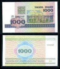 BELARUS 1000 RUBLES 1998 BUNDLE UNC 100 PCS P.16