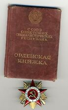 Soviet ORDER OF THE GREAT PATRIOTIC WAR  1st degree  Gold with document  (1122)