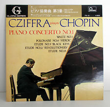 Fontana FG-31 Japan - Cziffra plays Chopin Piano Concerto No. 1- EX EX Stereo