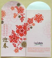 S'pore Ang pow red packet Capital Malls 2 pcs new