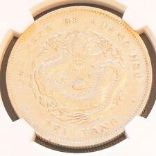 1908 China Chihli Peiyang Silver Dollar Dragon Coin NGC Y-73.2 XF Details