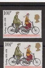 1978. in bicicletta. 10 1 / 2P valore con grandi oro capo turno errore. Unmounted MINT.
