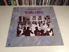 Der Kongress Tanzt Rare Japan Laserdisc NOT DVD 1931 German Comedy Conrad Veidt