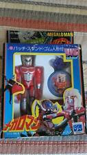 MEGALOMAN ST MADE IN  JAPAN VINTAGE TOYS ROBOT FONDO DI MAGAZZINO