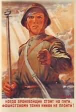 WW2 Russian Soviet Color POSTER Soldier Propaganda Full Color, LQQK & Buy Now!