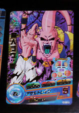 DRAGON BALL Z GT DBZ HEROES PART 1 CARD PRISM CARTE HG1-34 RARE BANDAI JAPAN NM