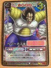 Carte Dragon Ball Z DBZ Card Game Part 06 #D-438 Prisme (Version Booster) 2004
