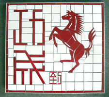 Ferrari Year of the Horse Art Mosaic Wall Hanging