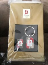 BEIJING 2008 OLYMPICS COLLECTIBLE PIN AND KEY CHAIN NEW IN BOX