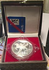 1990 China 100 Yuan 12oz Silver Proof Horse Lunar Original OMP