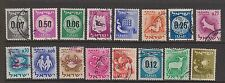 (HK-41) 1949 to 60 Israel mix of 52 stamps