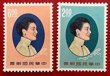 China Taiwan Stamps SC#1448-49 Madame Chiang Kai-shek MNH 蔣夫人,1961