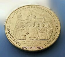 Philippine Commemorative Coin 1998 Inaugural of President Joseph E. Estrada