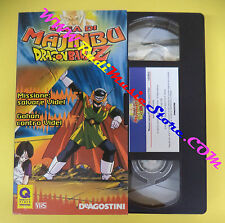 film VHS DRAGON BALL DRAGONBALL Z 5 saga di majinbu 2002 DEAGOSTINI (F93) no dvd