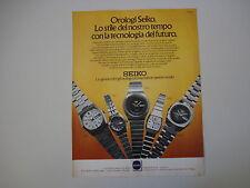 advertising Pubblicità 1976 OROLOGI SEIKO 58157/ZT189/53505/ZH093/BV071