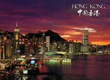 Causeway Bay, Hong Kong Convention & Exhibition Center, China, HK --- Postcard