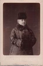 Photo cabinet : K.Shapiro ; Portrait d'une femme Russe , vers 1885