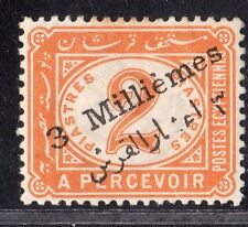 "EGYPT 1898 POSTAGE DUE 3 MILLIEMES ON 2pi ARABIC CENTRAL ""S"" OMITTED S.G. D75"