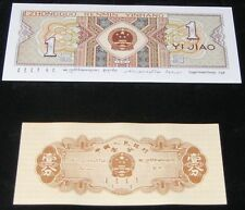 TWO China Banknotes ~ ONE 1953 1 FEN & One 1980 1 JAO (CRISP FINE CONDITION)