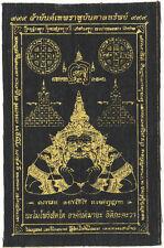 imprimé de prière bouddhiste Thai en tissus noir SAK YANT petite taille