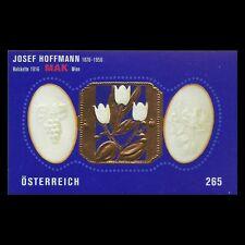 Austria 2007 - Art Noveau Josef Hoffmann Art - Sc 2117 MNH