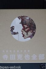 """JAPAN Katsuya Terada Zen Shigoto Shuu """"Katsuya Terada Zenbu"""" Art Book"""