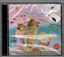 Arabische Musik für Kinder - Touyour Eljanna 3