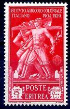 ERITREA  - 1930  ISTITUTO AGRICOLO Lire 5 NUOVO **